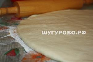 Дучмак (картофельная ватрушка)