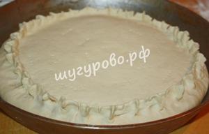 Катлы папаштет (слоеный пирог)