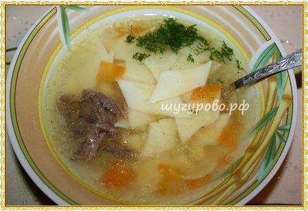 Суп Куллама (по деревенски)