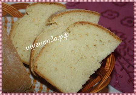 Икмэк (татарский хлеб)