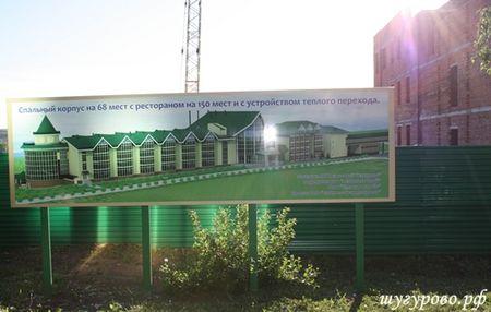 Бакирово