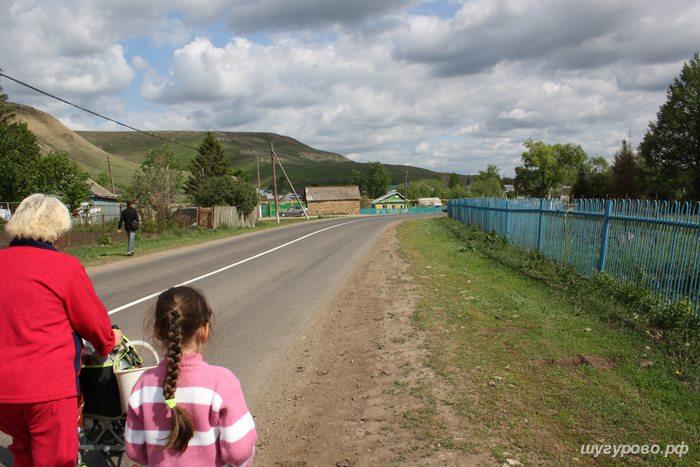 Шугурово_2011