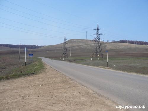shugurovo5