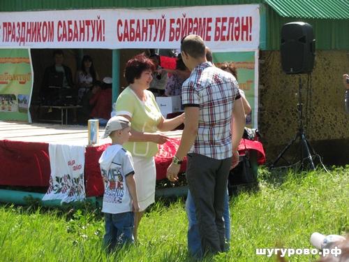 Shugurovo24