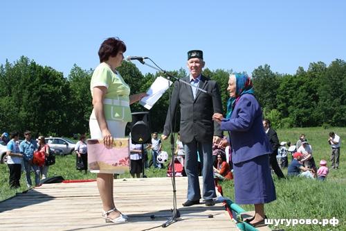 Shugurovo40
