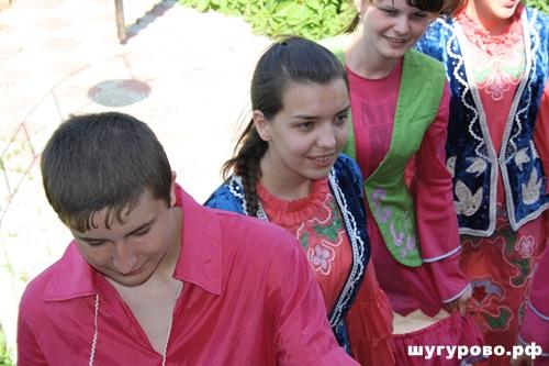Shugurovo