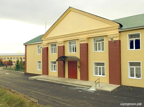 Клуб Шугурово