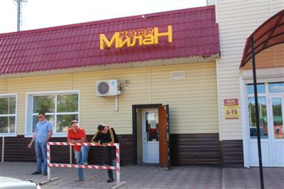 """Кафе """"Милан"""" в Шугурово"""