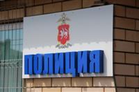 Полиция села Шугурово