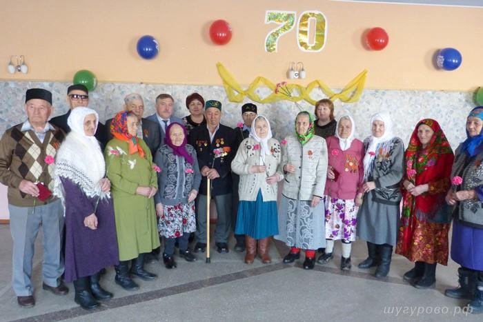 Вручение к 70-летию Победы