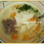 Суп «Куллама по-деревенски»