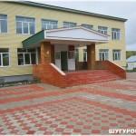 Шугурово. Татарская школа